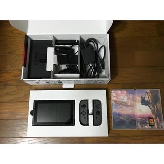 ニンテンドースイッチ(Nintendo Switch)の任天堂Switch(家庭用ゲーム本体)