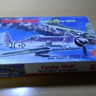 ナカムラ産業 フォッケウルフ(Fw190D)(模型/プラモデル)