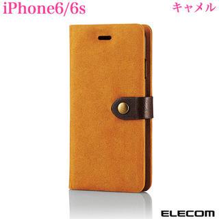 エレコム(ELECOM)のiPhone6/6s スエード調生地 【キャメル】 手帳型カバー(iPhoneケース)