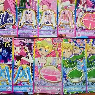 プリチャン 2弾 SR~N バラ売り(カード)