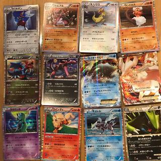 ポケモン(ポケモン)のポケモンカードカード 16枚 ブラックホワイト時代(カード)