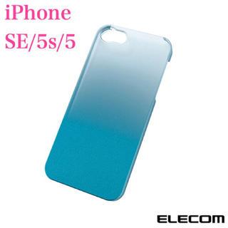 エレコム(ELECOM)のiPhoneSE/5s/5用 グラデーション【クリア×ブルー】シェルカバー(iPhoneケース)