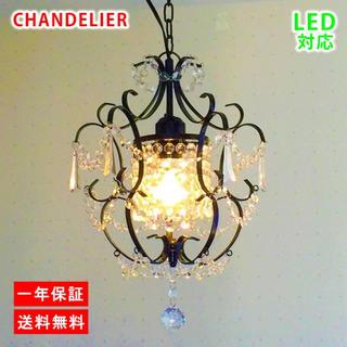 模様替えに★シャンデリア LED 可愛い 新生活(天井照明)