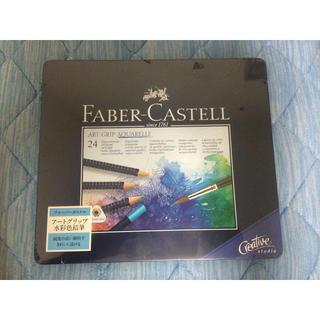 ファーバーカステル(FABER-CASTELL)のファーバーカステル 水彩色鉛筆 24色 新品(色鉛筆 )