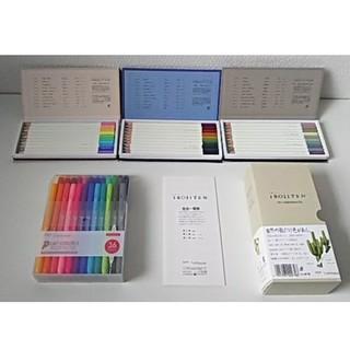 ★トンボ鉛筆★色鉛筆・色辞典30色&水性サインペン36色(色鉛筆 )
