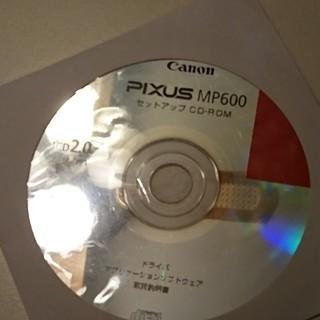 キヤノン(Canon)のピクサスPIXUS MP600 スタートガイド(PC周辺機器)