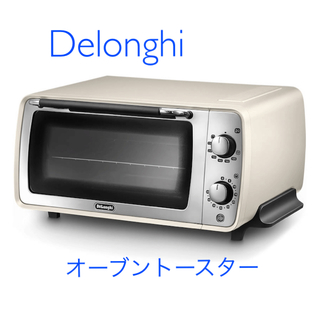 デロンギ(DeLonghi)のデロンギ  オーブントースター ホワイト 新品未開封(電子レンジ)