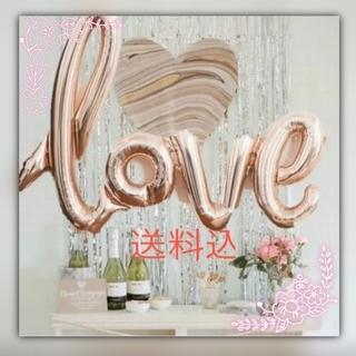 送料込! LOVE Love 風船(ウェルカムボード)