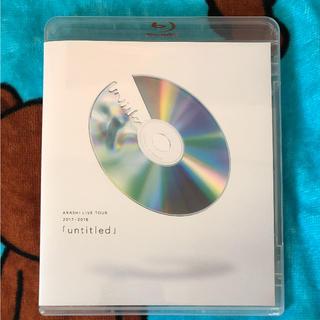 嵐 untitled Blu-ray