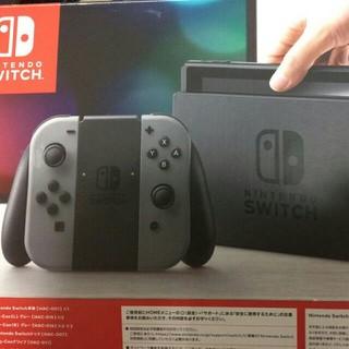 Nintendo Switch - ニンテンドースイッチ本体 グレー 動作確認済み 送料無料