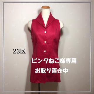 ニジュウサンク(23区)の23区 麻100% ブラウス(シャツ/ブラウス(半袖/袖なし))