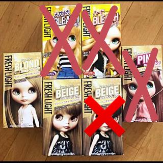 ホーユー(Hoyu)のFRESHLIGHT(カラーリング剤)