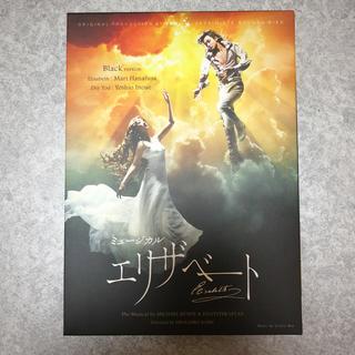 エリザベート DVD black version(ミュージック)