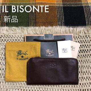 イルビゾンテ(IL BISONTE)の価格4.5万✱イルビゾンテ✱ファスナー ウォレット 長財布✱ダークブラウン(長財布)