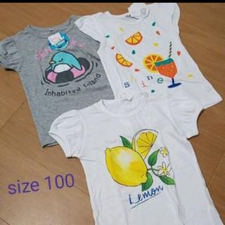 シマムラ(しまむら)の新品Tシャツ3枚🖤size100(Tシャツ/カットソー)