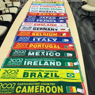 ロシアワールドカップ記念❗️2002年 日韓W杯会場限定タオル 17カ国セット(記念品/関連グッズ)