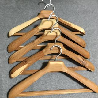 ムジルシリョウヒン(MUJI (無印良品))の5本セット 無印良品 レッドシダーハンガー 紳士用 45cm(押し入れ収納/ハンガー)
