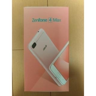 ZenFone 4 max 32GB ローズピンク SIMフリー 新品未使用