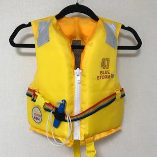 ライフジャケット 小型船舶用救命胴衣 15キロ 小児用 固形式 笛付き キッズ(ウエア)