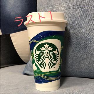 スターバックスコーヒー(Starbucks Coffee)の海外限定  スタバ  レア  入手困難  リユーザブルカップ  マレーシア限定 (タンブラー)