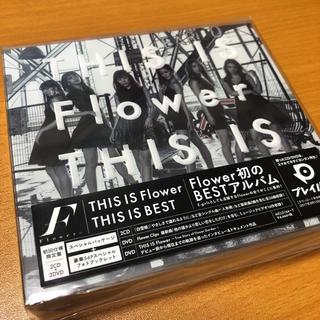 フラワー(flower)のFlower ベストアルバム(ミュージシャン)