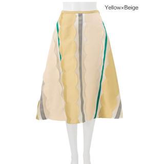 チェスティ(Chesty)のChesty チェスティ 新品未使用  スカート 1(ひざ丈スカート)