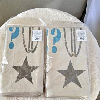 スリーコインズ(3COINS)の¥600➡送料込¥520【新品未開封 カフェカーテン 2セット 3COINS】(カーテン)