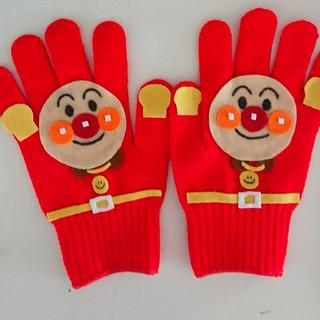 手袋人形 アンパンマン(おもちゃ/雑貨)