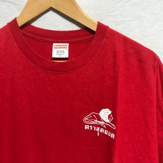 シュプリーム(Supreme)のシュプリーム正規品(Tシャツ/カットソー(半袖/袖なし))
