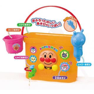 ☆お風呂用おもちゃ☆ アンパンマン あそびいっぱい! よくばりバケツ(お風呂のおもちゃ)
