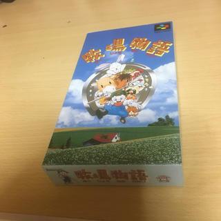 スーパーファミコン(スーパーファミコン)のスーパーファミコン 牧場物語(家庭用ゲームソフト)