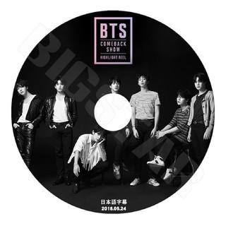 ボウダンショウネンダン(防弾少年団(BTS))のBTS COMEBACK SHOW HIGHLIGHT REEL(ミュージック)