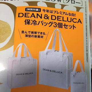ディーンアンドデルーカ(DEAN & DELUCA)のGLOW 8月号 付録 DEAN&DELUCA 保冷バッグ(その他)