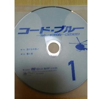 コードブルー3rd   DVD全巻(TVドラマ)