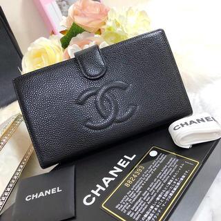 シャネル(CHANEL)のCHANEL シャネル キャビアスキン 長財布 折り財布 黒 ココマーク(財布)