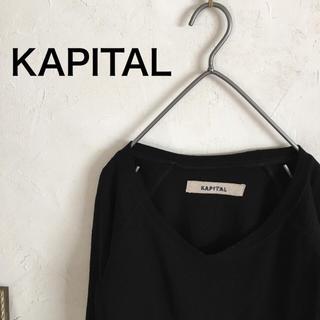 キャピタル(KAPITAL)の◆KAPITAL◆サイドポケットウールカットソー(カットソー(長袖/七分))