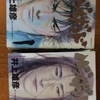 コウダンシャ(講談社)のバカボンド1から最新37巻セット(全巻セット)