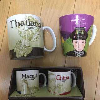スターバックスコーヒー(Starbucks Coffee)のスターバックス マグカップ セット 海外(食器)