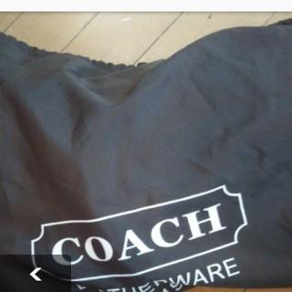 コーチ(COACH)のCOACH 袋(ショップ袋)
