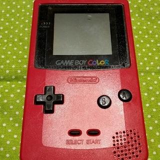 ゲームボーイ(ゲームボーイ)のゲームボーイカラー本体(赤)(携帯用ゲーム本体)
