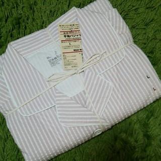MUJI (無印良品) -  ◆新品◆ 無印良品 脇に縫い目のないサッカー半袖パジャマ/ピンクストライプ/L