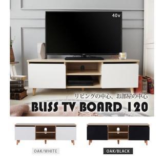 北欧テイスト テレビ台 テレビボード テレビラック 収納 ローボード