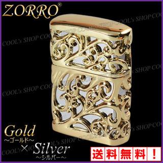 ゴールド×シルバー  ZORRO アラベスク オイルライター ZIPPO 金 銀(タバコグッズ)