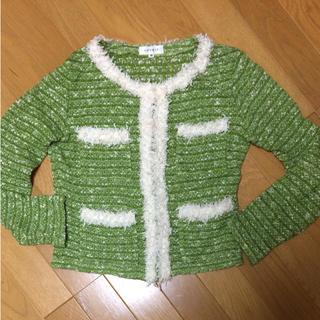 ルーニィ(LOUNIE)の新品LOUNIEニットジャケット(ノーカラージャケット)