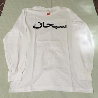 シュプリーム(Supreme)のSupreme Arabic Logo Long Tee Mサイズ アラビック(Tシャツ/カットソー(七分/長袖))