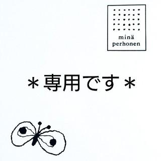 ミナペルホネン(mina perhonen)のミナペルホネン  はぎれ 252(生地/糸)