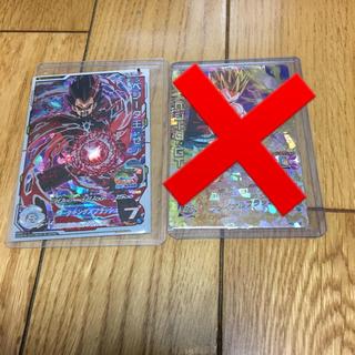 バンダイ(BANDAI)のスーパードラゴンボールヒーローズ ベジータセット(カード)
