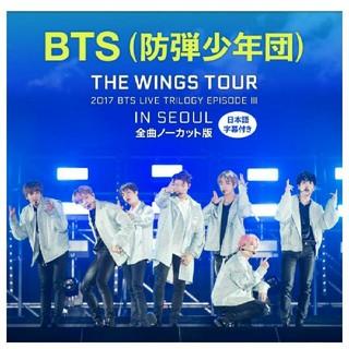 ボウダンショウネンダン(防弾少年団(BTS))のBTS 2017 BTS THE WINGS TOUR IN SEOUL(ミュージック)