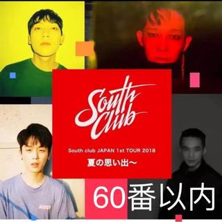 South Club JAPAN 1st TOUR 2018 -夏の思い出-(K-POP/アジア)