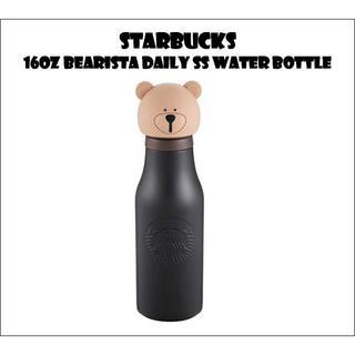 スターバックス ベアリスタ ステンレスボトル サイレンロゴ 黒 台湾スタバ